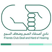 Deaf_club_friends