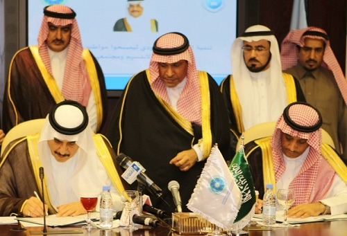 KSU_Sign_agreement_PMFHD
