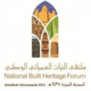 National_Heritage_Forum