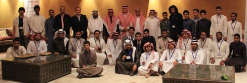 KSU, King Saud University