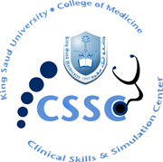 Clinical_simulation_CSSC