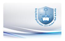 زيارة وكيلة الجامعة لشؤون الطالبات للمكتبة المركزية