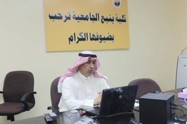 كلية ينبع الجامعية تستضيف الأمين العام للمركز الوطني لأبحاث الشباب
